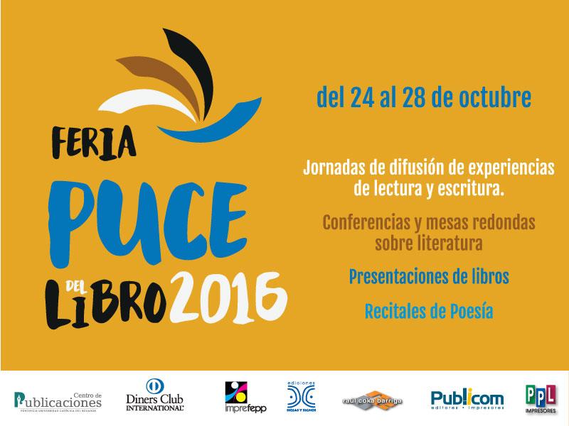 Feria del Libro PUCE 2016